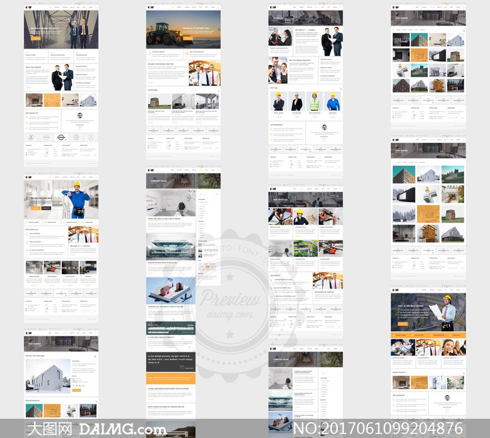建筑工程主题网页创意版式分层模板 - 大图网设计素材
