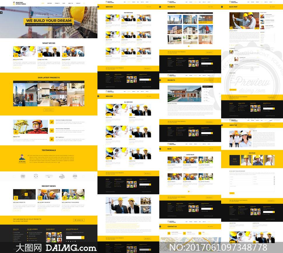 施工建设公司网站页面设计分层模板