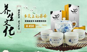淘宝中国风茶叶活动海报PSD源文件