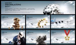 高档企业理念设计模板PSD分层素材
