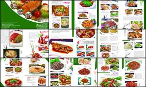 中式特色美食画册设计模板PSD源文件