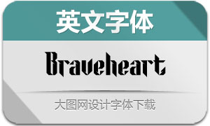 Braveheart-Regular(英文字体)