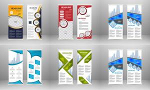 时尚简约风展架设计模板矢量素材V2