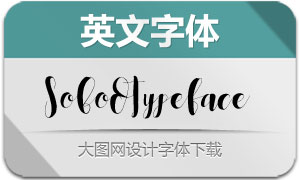SobodTypeface系列三款英文字体