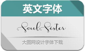 SoulSister(英文字体)