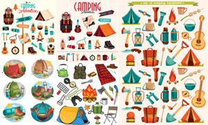 帐篷等户外露营装备主题矢量素材V1