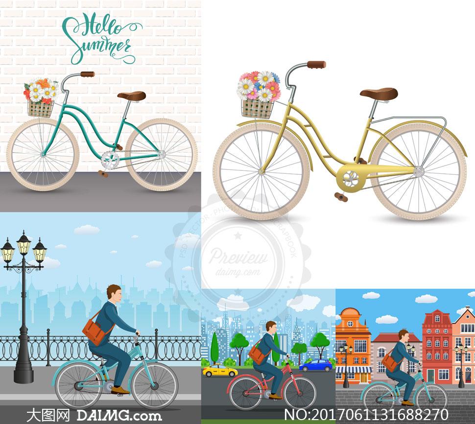 矢量素材矢量图设计素材创意设计插画人物城市建筑物楼房大楼自行车