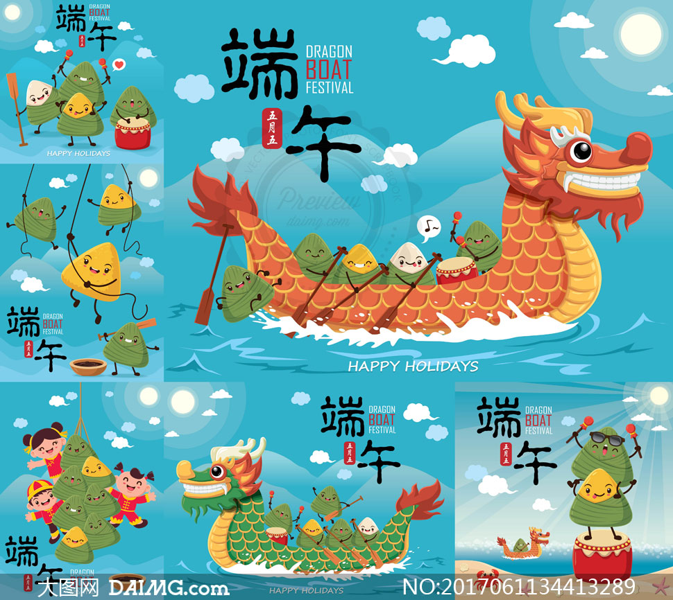 端午节可爱粽子与龙舟创意矢量素材