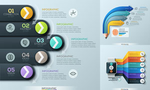铅笔与智能手表元素信息图矢量素材