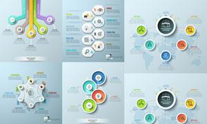 立体质感图标信息图表创意矢量素材