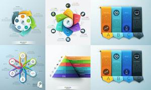 逼真质感炫彩元素信息图表矢量素材
