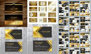 金色尊贵风格名片版式设计矢量素材