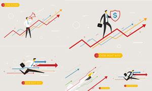 箭头与商务人物创意设计矢量素材V1