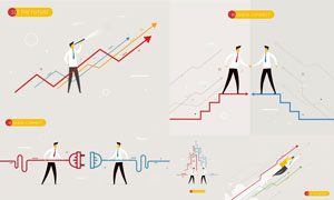 箭头与商务人物创意设计矢量素材V2