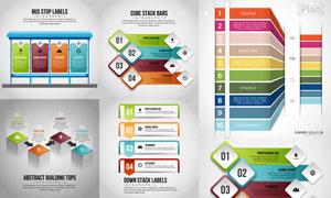 多彩缤纷信息图表创意设计矢量素材