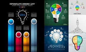 灯泡与火箭等元素信息图表矢量素材