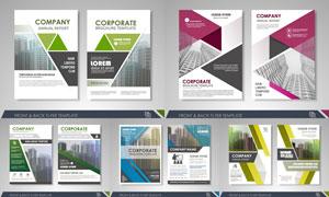 企业宣传页正反面版式设计矢量素材
