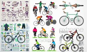 骑行运动人物主题信息图表矢量素材