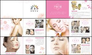 美容院画册设计模板矢量源文件