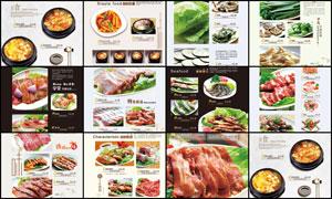 自助烤肉菜谱设计模板PSD源文件