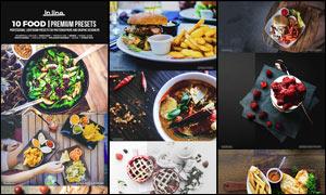 10款专业级美食照片复古效果LR预设