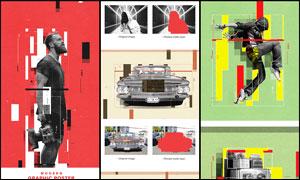 照片添加现代图形海报效果PS动作
