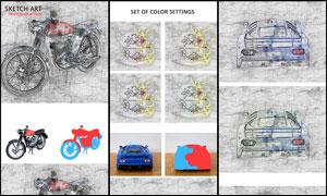 照片转彩色素描手绘效果PS动作
