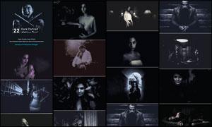 人物肖像暗黑系艺术效果LR预设