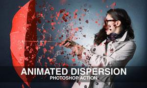 人像照片被碎片打散动画特效PS动作