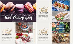 30款美食照片复古和美化效果LR预设