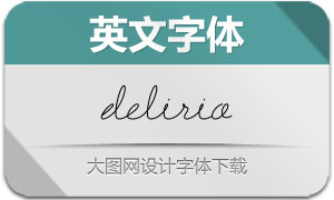 Delirio(英文字体)