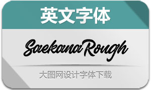 SaekanaRough(英文字体)