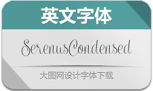 SerenusCondensedRegular(字体)
