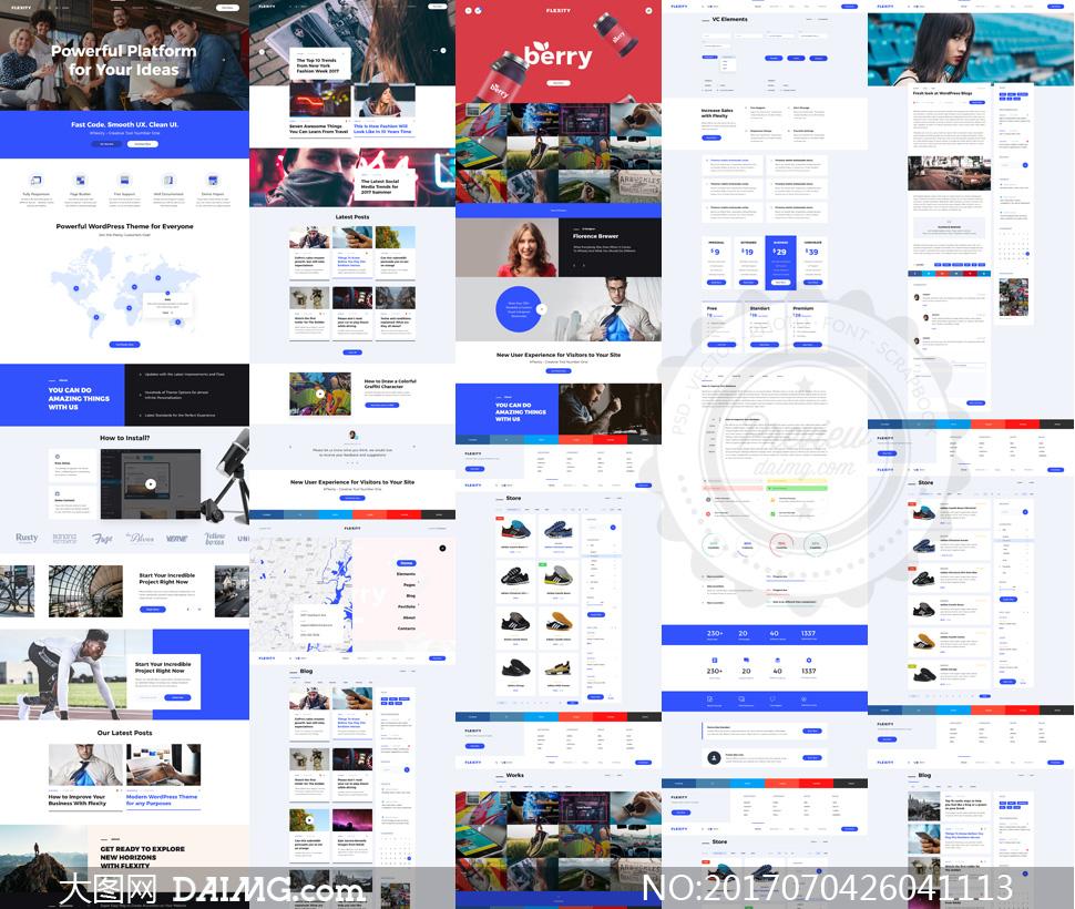 多种用途的网站页面版式设计源文件