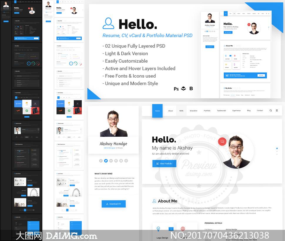 明暗两款配色个人简历网页设计模板