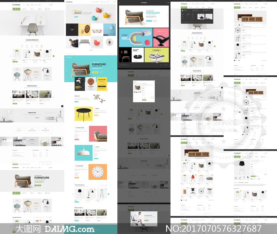 家居饰品线上购物商城网站设计模板 - 大图网设计素材