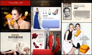 淘宝时尚女士手包详情页设计PSD素材