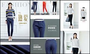 天猫时尚女裤详情页模板PSD素材