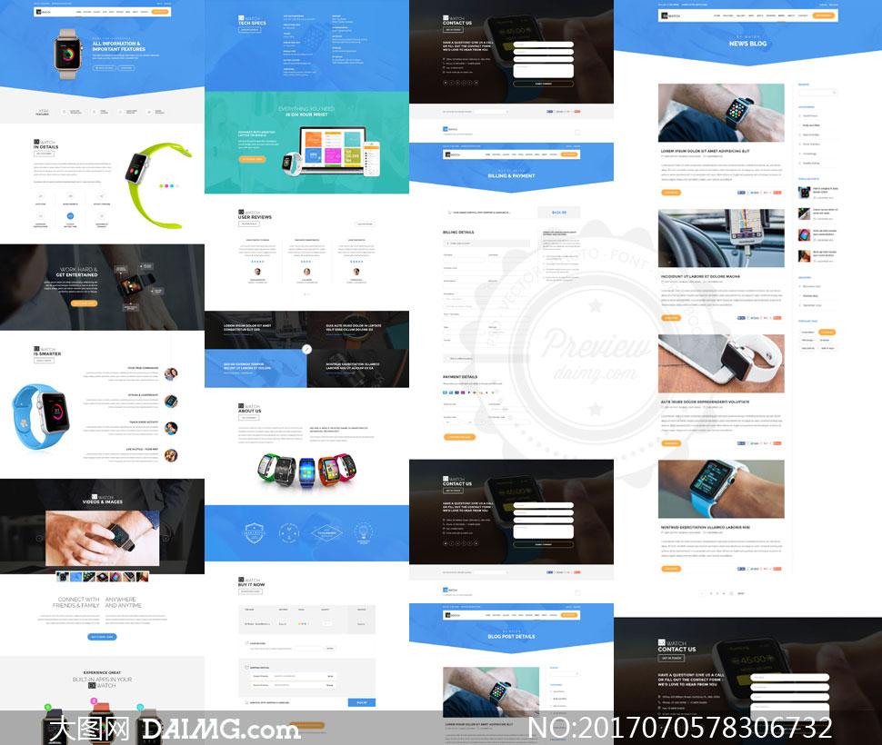 设计网页布局欧美模板公司网站企业网站页面介绍产品介绍智能手表智能
