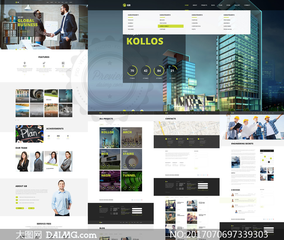 通用类型公司网站页面设计分层模板