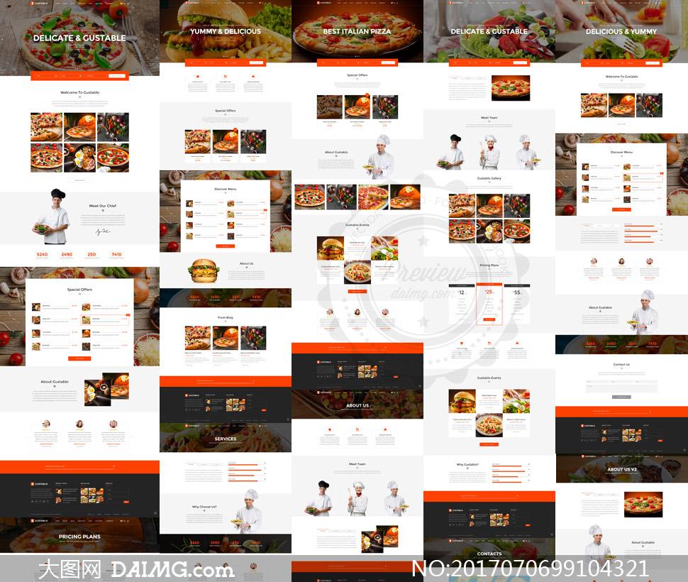 美食餐厅网站页面版式设计分层模板