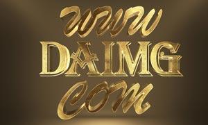 黄金质感3D立体字设计PSD模板