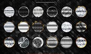 18款金属磨砂纹理艺术字设计PS样式