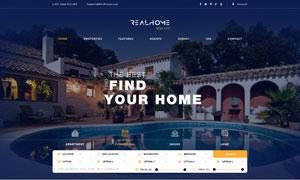 房源租售中介公司网站设计分层模板