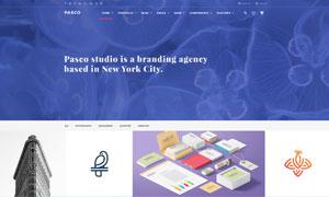 时尚工作室网站创意设计分层源文件