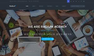 通用类型企业网站页面设计分层模板
