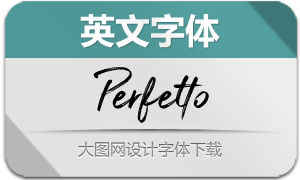 Perfetto(英文字体)