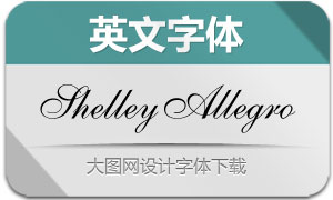 ShelleyAllegroBT(英文字体)