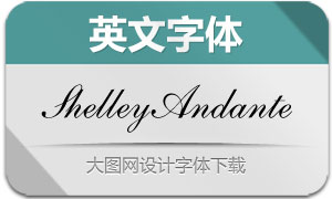 ShelleyAndanteBT(英文字体)