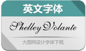 ShelleyVolanteBT(英文字体)